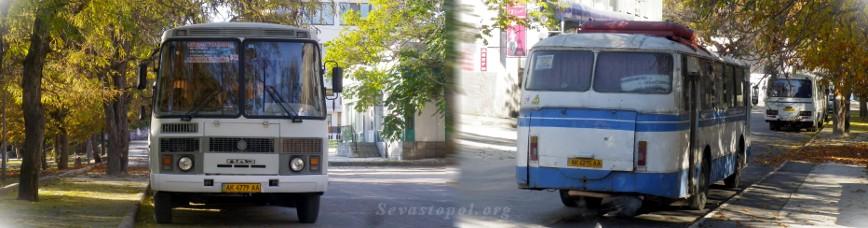 купить билеты на автобус ростов севастополь